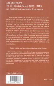 Les Entretiens De La Francophonie 2004-2005 - Les Conditions Du Renouveau Francophone - 4ème de couverture - Format classique