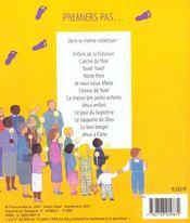 Notre père - 4ème de couverture - Format classique