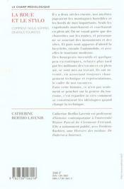 La Roue Et Le Stylo - 4ème de couverture - Format classique