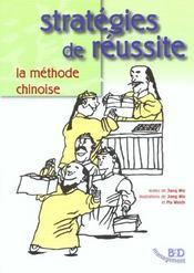 Strategies de reussite - Intérieur - Format classique