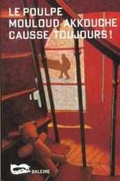 Causse Toujours - Intérieur - Format classique