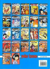 Yoko Tsuno t.17 ; le matin du monde - 4ème de couverture - Format classique