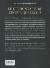 Dictionnaire du cinéma québécois - 4ème de couverture - Format classique