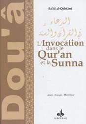 L'invocation dans le qur'an et la sunna - Intérieur - Format classique
