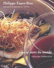 Vins Et Mets Du Monde - Intérieur - Format classique