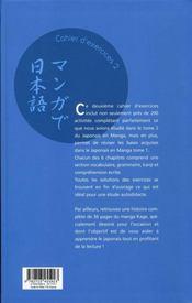 Le japonais en manga ; cahier d'exercices n.2 - 4ème de couverture - Format classique