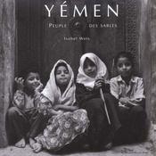 Yemen - Intérieur - Format classique