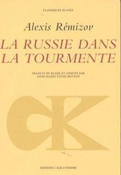 Russie Dans La Tourmente (La) - Intérieur - Format classique