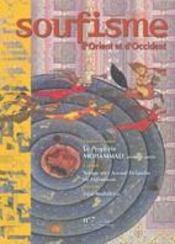 Soo N 7 : Prophete Muhammad (Le), Premiere Partie - Intérieur - Format classique