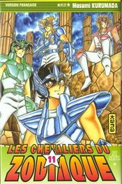 Les chevaliers du zodiaque t.11 - Intérieur - Format classique