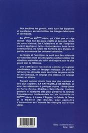 Art templier des cathedrales - 4ème de couverture - Format classique