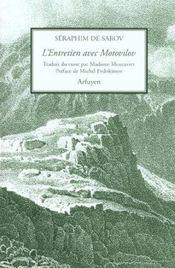 Entretien Avec Motovilov (L) - Intérieur - Format classique