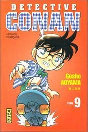 Détective Conan t.9 - Intérieur - Format classique