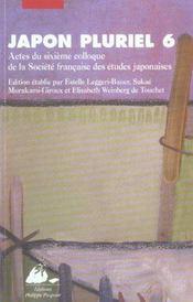 Japon pluriel t.6 ; arts de la scène - Intérieur - Format classique