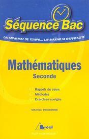 Sb maths seconde - Intérieur - Format classique