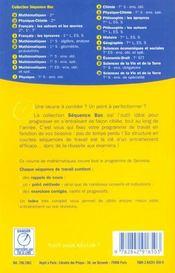 Sb maths seconde - 4ème de couverture - Format classique