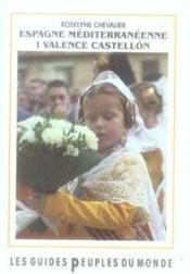 Espagne méditerranéenne i valence castellon - Couverture - Format classique