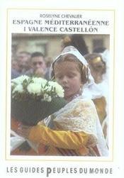 Espagne méditerranéenne i valence castellon - Intérieur - Format classique