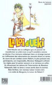 La Loi D'Ueki T.4 - 4ème de couverture - Format classique