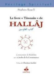 Le livre tâwasîn de hallâj - Couverture - Format classique