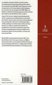 Chan Et Zen : Le Jardin Des Iconoclastes - 4ème de couverture - Format classique