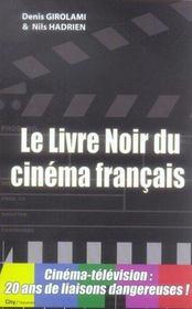 Le livre noir du cinéma français - Intérieur - Format classique