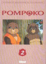 Pom poko t.2 - Intérieur - Format classique