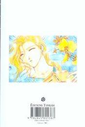 Ayashi no ceres t.7 - 4ème de couverture - Format classique
