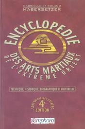 Encyclopedie des arts martiaux de l'extreme-orient - Intérieur - Format classique