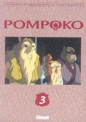 Pom poko t.3 - Intérieur - Format classique