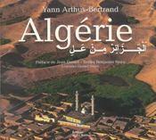Algérie - Intérieur - Format classique