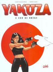 Yakuza T.3 ; Zen Al Kaigi - Intérieur - Format classique