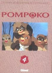 Pom poko - Intérieur - Format classique