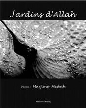 Jardins D Allah - Intérieur - Format classique