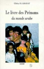 Livre Des Prenoms Du Monde Arabe (Le) - Couverture - Format classique
