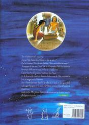 Rongo rongo - 4ème de couverture - Format classique