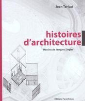 Histoires D'Architecture - Intérieur - Format classique