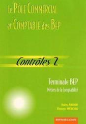 Le pole commercial et comptable des bep - Couverture - Format classique