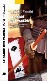 Sabre Des Takeda (Le) - Intérieur - Format classique