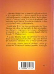 Votre Signe D'Amour En Astrologie Chinoise - 4ème de couverture - Format classique
