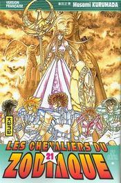 Les Chevaliers Du Zodiaque T.21 - Intérieur - Format classique