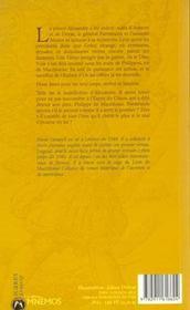 L'Esprit Du Chaos ; Le Lion De Macedoine T.3 - 4ème de couverture - Format classique