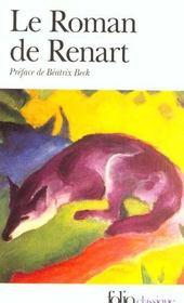 Le roman de Renart - Intérieur - Format classique