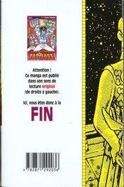 Les chevaliers du zodiaque t.22 - 4ème de couverture - Format classique