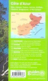 Geoguide ; Côte D'Azur (Edition 2007-2008) - 4ème de couverture - Format classique