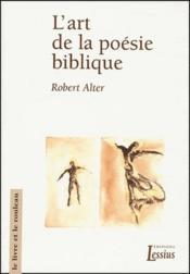 L'art de la poésie biblique - Couverture - Format classique