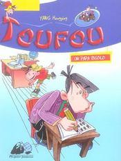 Toufou, Un Papa Rigolo - Intérieur - Format classique