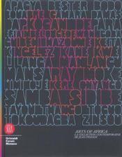 Arts de l'afrique ; art contemporain - Intérieur - Format classique
