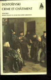 Crime et châtiment t.1 (édition 2002) - Couverture - Format classique