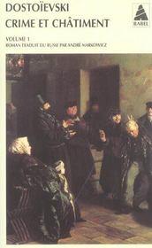 Crime et châtiment t.1 (édition 2002) - Intérieur - Format classique